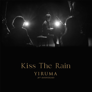 李閏珉 (YIRUMA)的專輯Kiss The Rain (Orchestra Version)