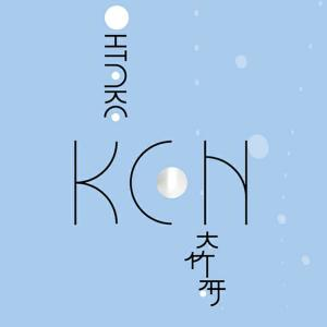 Listen to Cradle song with lyrics from 大竹研