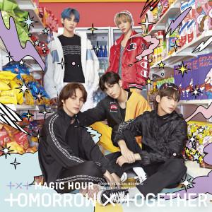 Album MAGIC HOUR from 투모로우바이투게더