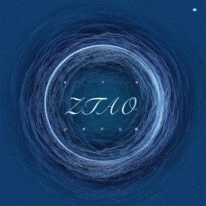 收聽Z.Tao的分手不分離歌詞歌曲