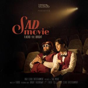 อัลบัม Sad Movie ศิลปิน F.HERO