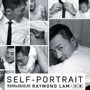 林峯的專輯Self Portrait