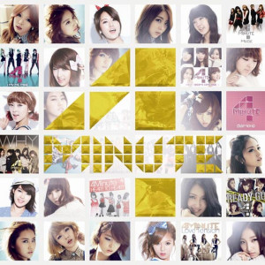 4minute的專輯Best of 4Minute