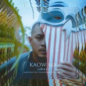 ฟังเพลงออนไลน์ เนื้อเพลง Kaow Ma ศิลปิน Na`