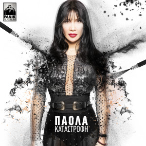 Album Katastrofi from Paola