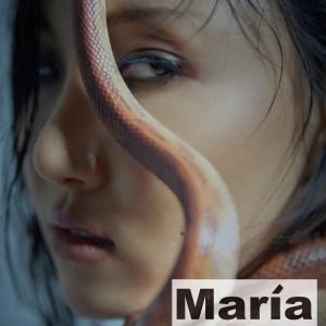 Hwa Sa (華莎)的專輯María