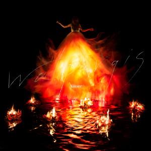 Aimer的專輯Walpurgis