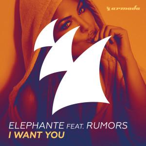 Elephante的專輯I Want You
