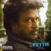 Anirudh Ravichander Album Petta (Original Background Score) Mp3 Download