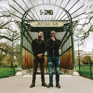 Album Metro 53 from SBMG