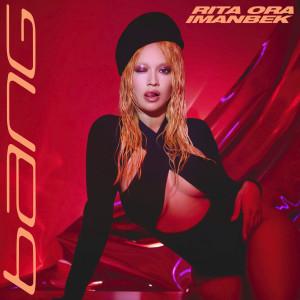 Rita Ora的專輯Bang