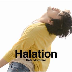 Halation 2009 Motohiro Hata