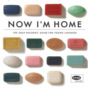 Album Now I'm Home - The Soap Records Guide from This Perfect Day