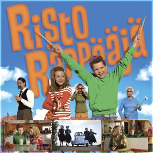 Risto Räppääjä 2008 Risto Rppj