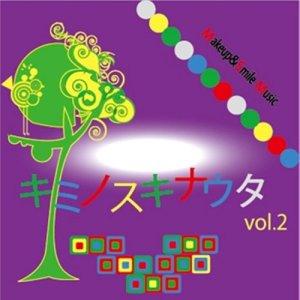 Listen to Janjanjanjajanjanjajanjan song with lyrics from IDIOT
