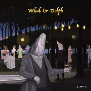 ฟังเพลงออนไลน์ เนื้อเพลง บรรยากาศดี ศิลปิน Whal & Dolph