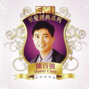 陳百強的專輯EMI 至愛經典系列 - 陳百強