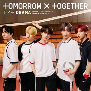 Album Drama from 투모로우바이투게더
