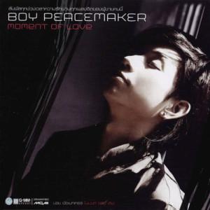 อัลบัม Boy Peacemaker Moment of Love ศิลปิน Peacemaker