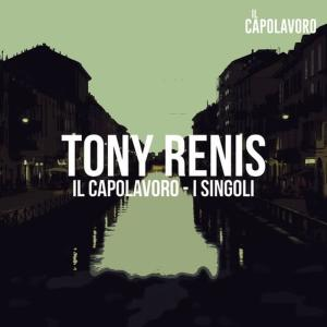 Listen to Addio Maria song with lyrics from Tony Renis