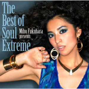 The Best of Soul Extreme