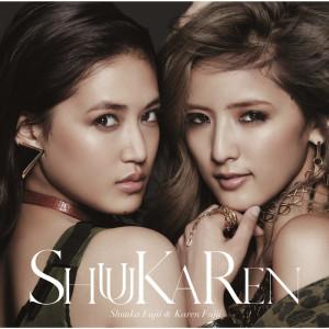 Album Take-A-Shot! from PKCZ