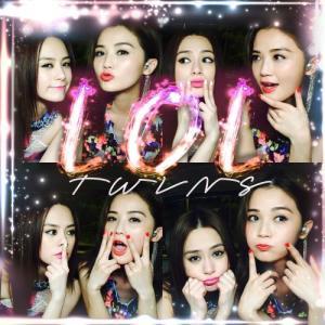 Twins的專輯LOL