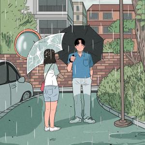 Babylon的專輯Season of Rain