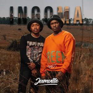 Album Ingoma from Jamville