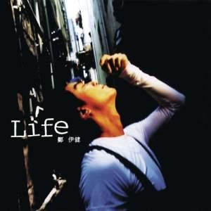 鄭伊健的專輯Life EP