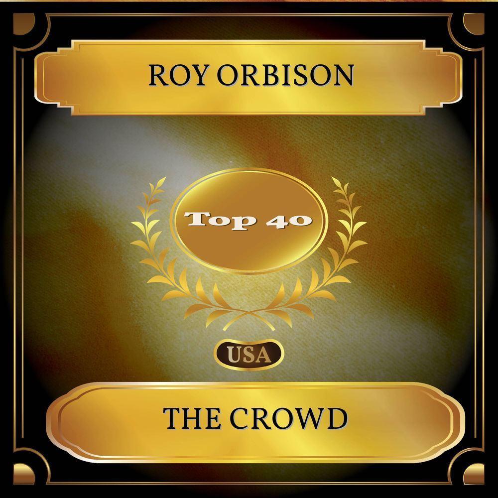 ฟังเพลงอัลบั้ม The Crowd