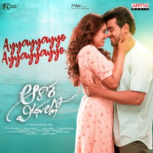 """Album Ayyayyayyo Ayyayyayyo (From """"Aakasa Veedhullo"""") from Sid Sriram"""