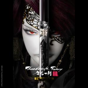 T. M. Revolution的專輯RAIMEI (Chinese Version)