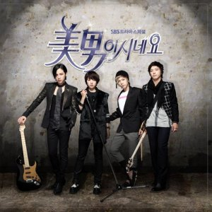 韓國羣星的專輯You're Beautiful (Music from the Original TV Series)
