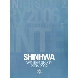 神話的專輯Winter Story 2006~2007