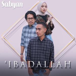 Album 'Ibadallah from Sabyan
