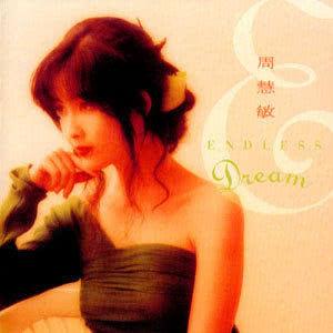Album Back To Black Series - Endless Dream from 周慧敏