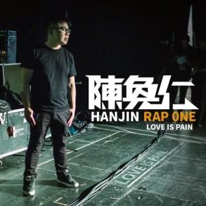 Rap One - Love is Pain