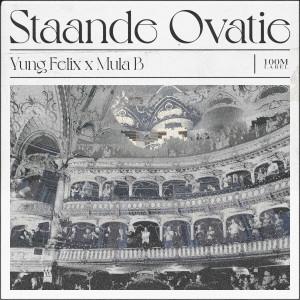 Album Staande Ovatie from Yung Felix