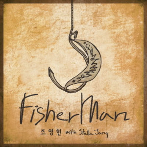 Listen to Fisherman (Instrumental) song with lyrics from 조영현