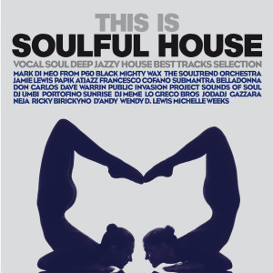 Album This Is Soulful House from Jestofunk