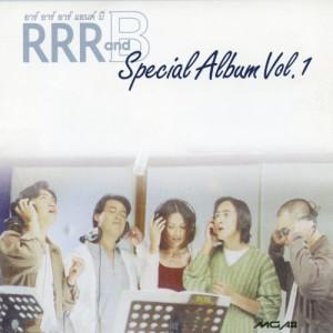 อัลบัม Special Album Vol.1 ศิลปิน RRR And B