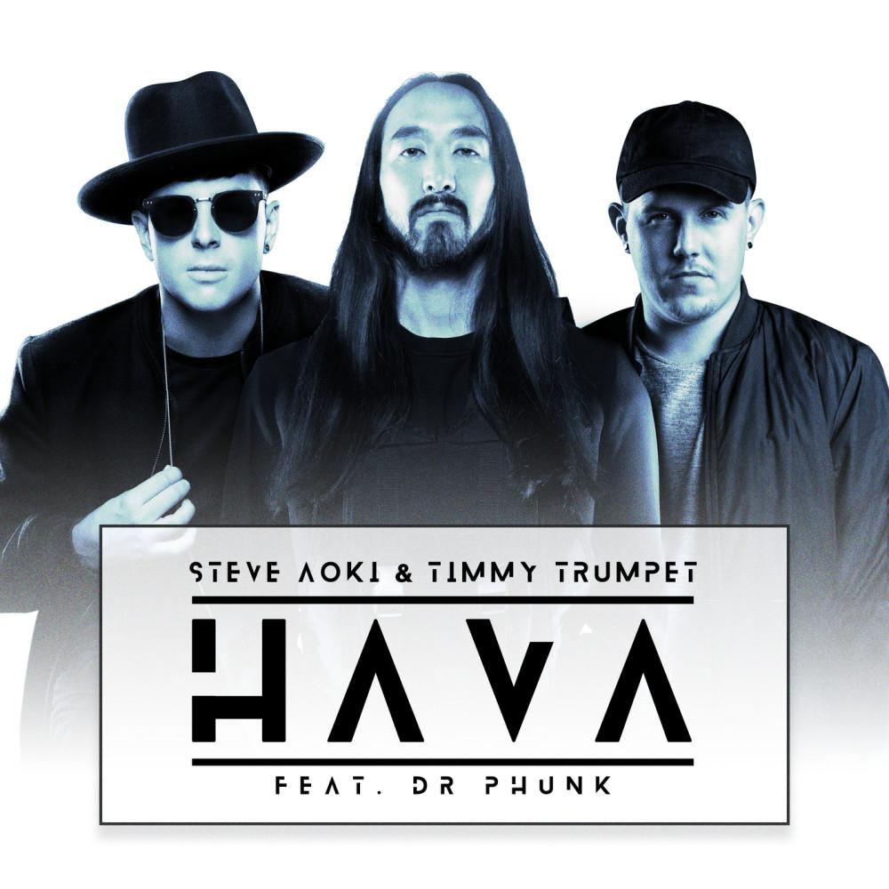ฟังเพลงอัลบั้ม Hava