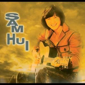 許冠傑的專輯Sam Hui