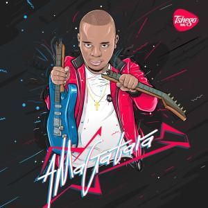 Album AMAGATARA from Madhushree