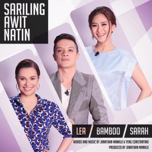 Album Sariling Awit Natin from Lea Salonga