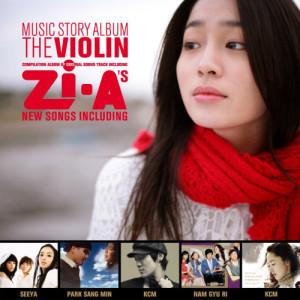 Zia的專輯Zia Compilation Violin