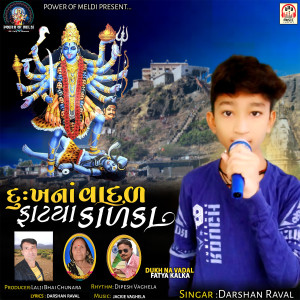 Album Dukh Na Vadal Fatya Kalka from Darshan Raval
