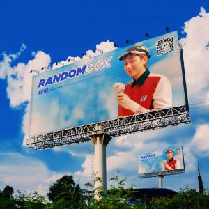 Album RANDOM BOX from 지코