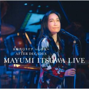 Itsuwa Mayumi Live Kokoro no Tomo After Decades dari Mayumi Itsuwa